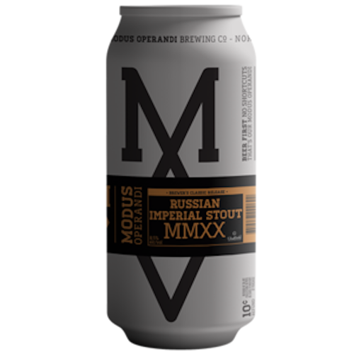 RUSSIAN IMPERIAL STOUT MMXX